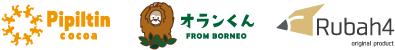 Rubah4 Shop(ルバーフォー)|インドネシアと日本に愛の循環を。