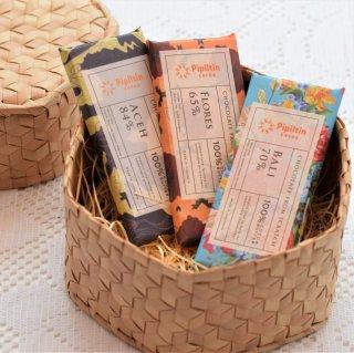 【バスケット】チョコレートバー35g 食べ比べ3枚セット