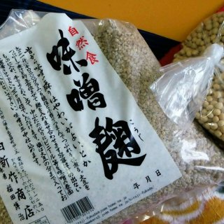 手作り味噌麹キット(麦麹)