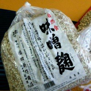 合わせ味噌麹 (単品)