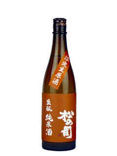 松の司<br>生もと純米酒<br>限定生原酒<br>〔容量〕720ml