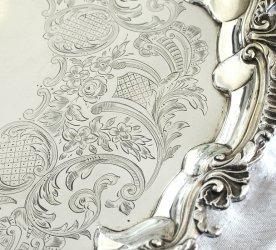 英国アンティーク【純銀】1787年 ジョージアン 美彫りサルヴァ 35cm