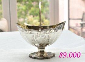 ◆英国アンティーク銀器【純銀】1787年  ジョージアン シュガーバスケット Henry Chawner ◆