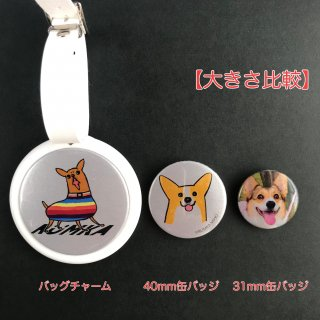 <img class='new_mark_img1' src='https://img.shop-pro.jp/img/new/icons5.gif' style='border:none;display:inline;margin:0px;padding:0px;width:auto;' />【受注制作】うちのコ反射材缶バッジ(40ミリ 同柄10個)【納期1か月】