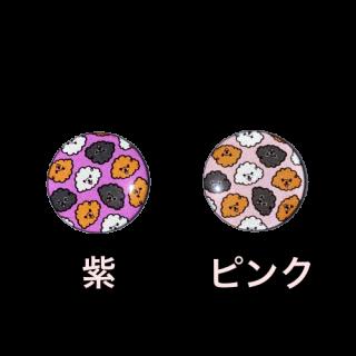 光る缶バッジ/プードルがいっぱい!(紫、ピンク)40� /国産/高輝度再帰性反射材使用