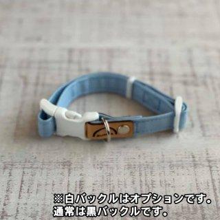 【首輪】「葉山ブルー」シンプルで上品な雰囲気に。/15�幅 ※光りません