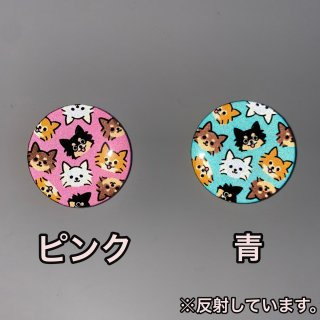 光る缶バッジ/チワワがいっぱい!(ピンク、ブルー)/国産/高輝度再帰性反射材使用