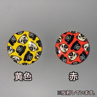 光る缶バッジ/パグがいっぱい!(黄色、赤)/国産/高輝度再帰性反射材使用