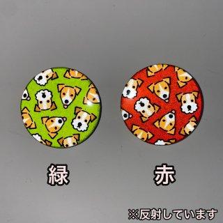 光る缶バッジ/ジャックがいっぱい!(赤、緑)/国産/高輝度再帰性反射材使用