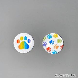 光る缶バッジ/カラフル肉球(大、小さいのいっぱい)/国産/高輝度再帰性反射材使用
