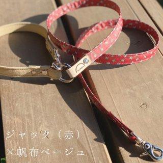 【持ち手帆布リード】ジャックラッセルテリア柄の反射材リード(ベージュ、赤)持ち手の色は選べます/夜も安心