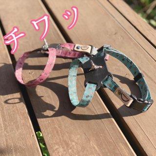 【8の字ハーネス】光れ!チワワ(ピンク、ブルー)ルンカオリジナルの反射材/リフレクター