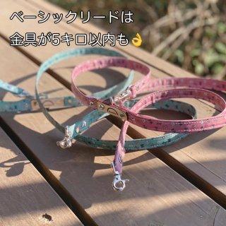 【ベーシックリード】チワワ柄の反射材リード(ピンク、ブルー)/夜も安心