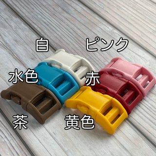 【オプション】首輪やハーネスのバックル色変更☆さらに可愛さUP!(15mmのみ)