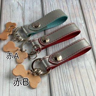 【チャリティー】ギンギラ銀の反射材と革のキーホルダー(購入前に商品ページをお読みください)(骨型のタグはキーホルダー1個につき1枚)