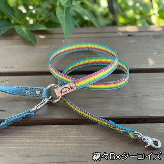 【体重:10キロまで】虹、縞々。持ち手は色が選べる帆布!タグに名入れ可能