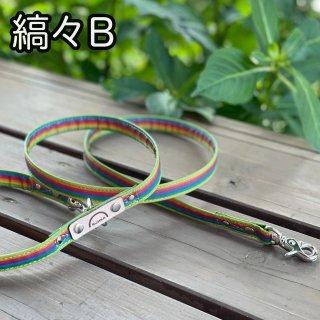 反射材「虹、縞々」(A,B)