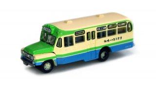 バスコレクション 四国交通ボンネットバス 【秘境の小便子僧号】(四国交通株式会社)