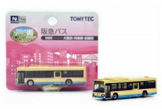 わたしの街バスコレクション 阪急バス