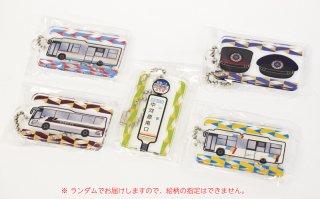 阪急バス アクリルキーホルダー
