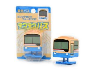 阪急バス テクテクバス