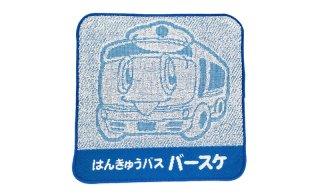 阪急バスオリジナルキャラクターグッズ バースケタオル