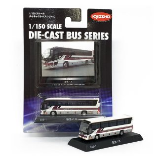 1/150スケール ダイキャストバスシリーズ 阪急バス