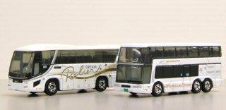 西日本JRバスドリーム号運行開始50周年記念トミカ(2台セット)(西日本ジェイアールバス株式会社)