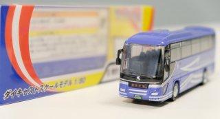 フェイスフルミニカー(関西空港交通)