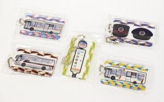 阪急バス アクリルキーホルダー 全5種類セット