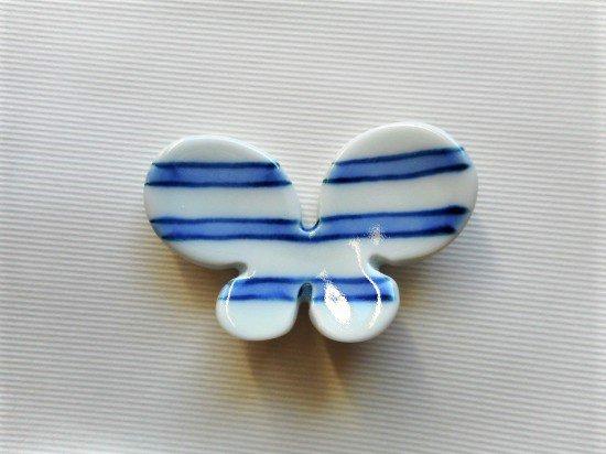 砥部焼 皐月窯 蝶の箸置き(ボーダー)
