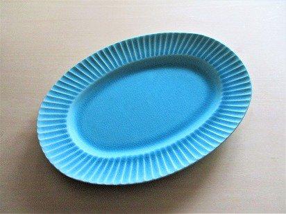 作山窯 Stripe オーバルプレート (ターコイズ)