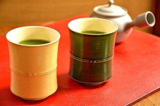 竹節湯呑  竹節緑釉湯呑
