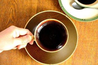 竹節珈琲碗皿 竹節緑釉珈琲碗皿