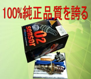 PAC O2センサー グランドエスクード 型式 TX92W 用 250-24049A
