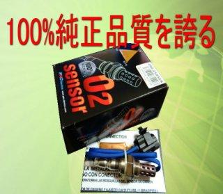 PACデバイス O2センサー MRワゴン 型式 MF22S 用 250-24881A