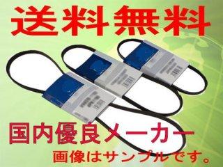 送料無料 ファンベルトセット Kei HN11S ターボ