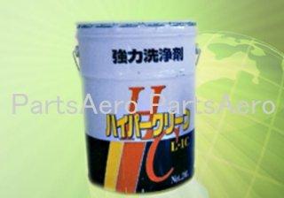 ハイパークリーン 20L 超強力洗浄剤{硬質表面洗浄剤