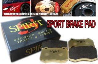 送料無料 インプレッサ GDB リヤ(純正ブレンボキャリパー用)スーパーストリートパッド SPIRIT製 SP-2ZR1