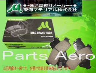 東海マテリアル フロントブレーキパッド アトラス/コンドル APR系/BPR系 APR66 APR71 APR72.APR81 BPR66 BPR71 BPR72.BPR81[MN-378M]