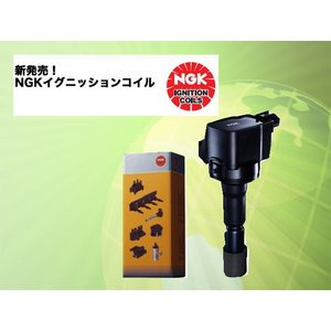 送料無料 安心の日本品質 日本特殊陶業  ストリーム RN2 NGK イグニッションコイル U5160 4本