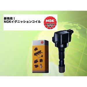 送料無料 安心の日本品質 日本特殊陶業  エディックス BE1 BE2 NGK イグニッションコイル U5160 4本