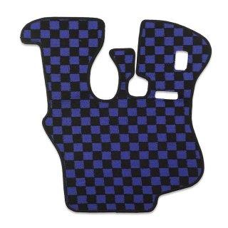 いすゞ キガ フロアマット ギガ ギガマックス 運転席 ブラック ブルー チェック柄 ZERO