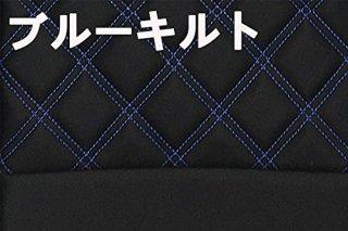 シートカバー ギガ GIGA 運転席 ダイヤキルト ブラック H6/2-H19/4 (ブルーステッチ) AP-CV002R-BL