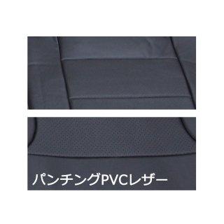 いすゞ ファイブスター ギガ H27.11- シートカバー 艶無し 助手席 パンチング ブラック レザー AP-CV008L