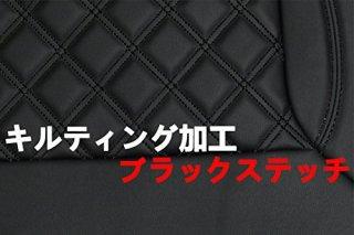 いすゞ ファイブスター ギガ H27.11- シートカバー 艶無し 助手席 ダイヤモンドステッチ ブラック AP-CV008L-BK