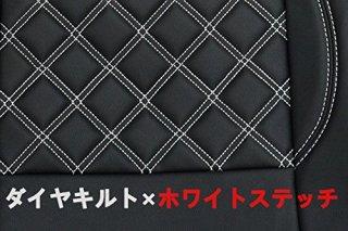 いすゞ NEW ギガ 平成19年4月~平成27年10月 シートカバー 艶無し 黒 運転席 ダイヤモンドステッチ ホワイト AP-CV015R-WL