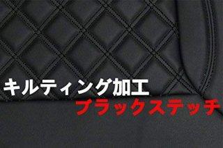 いすゞ エルフ 6型標準キャブ / NJR/NKR グレードSG/ST/SE CUSTOM 助手席 ダイヤカット ブラック ステッチ PVC レザー シートカバー AP-CV017L-BK