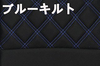 いすゞ エルフ 6型標準キャブ / NJR/NKR グレードSG/ST/SE CUSTOM 助手席 ダイヤカット ブルー ステッチ PVC レザー シートカバー AP-CV017L-BL