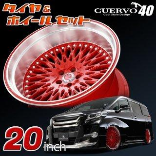 送料無料  新型アルファード 30アルファード 20x9.0J+35 タイヤホイール4本セットFLEDERMAUS  CUERVO40 クエルボ40  SON-1